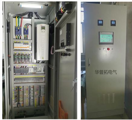 中水回用PLC控制柜