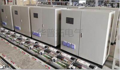 温室大棚控制柜