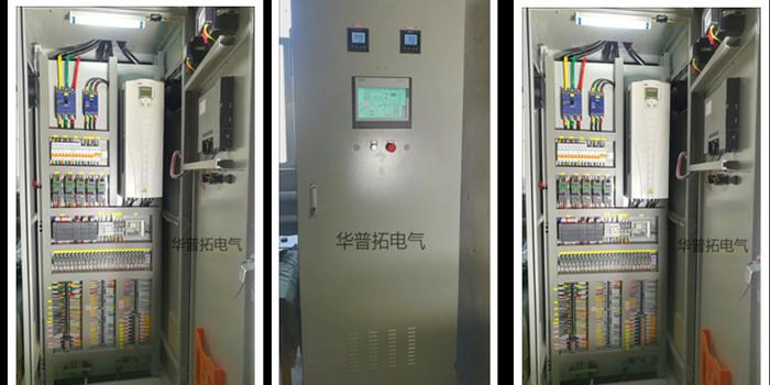 中水回用系统PLC控制柜