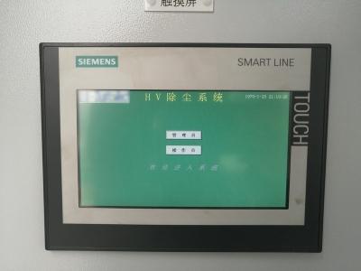 台州HV除尘系统画面