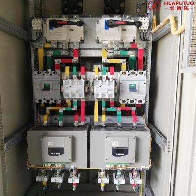 污水处理厂尾水输送GGD 柜