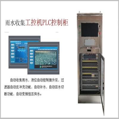 不锈钢PLC控制柜
