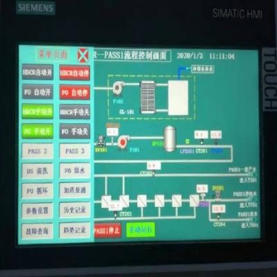 西门子触摸屏编程组态