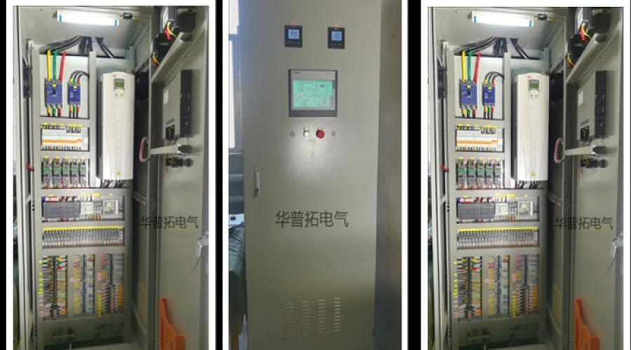 中水回用系统PLC变频控制柜案例
